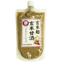 【ヤギ薬局オリジナルラベル】玄米麹玄米甘酒 「麗(れい)」(黒米、もち麦、あわ入り)(450g)