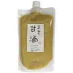 和のヨーグルト 玄米甘酒(500g)【9個以上で送料無料】