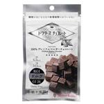 【リニューアル】【ドクターズチョコレート】 大人のビター ノンシュガー ダーク(30g×10個セット)