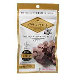 【ドクターズチョコレート】 上品なまろやかさ ノンシュガー ミルク(30g×10個セット)<クール便配送・他商品との同梱不可>(商品代にクール便送料が含まれます)※