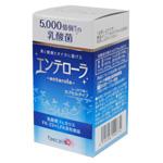 【乳酸菌サプリメント】フェカリスFK-23+LFK含有食品 エンテローラ(120カプセル)