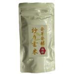 【リニューアル】発酵 発芽炒り玄米 梅味(60g)