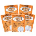 ★足裏・健康シート【樹翆(じゅくすい)】20コマ×5袋セット<送料無料>