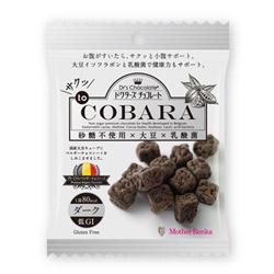 ★【ドクターズチョコレート】サクッ to COBARA ダーク(17g)<1袋80kcal>