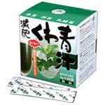 ◆減肥くわ青汁(60袋)【特価27%オフ】