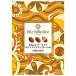 【砂糖未使用ニコベルチェ】 まるごとアーモンドティラミスチョコレート 45g(15粒)<糖質量1粒あたり0.28g>
