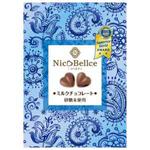 【砂糖未使用ニコベルチェ】 ミルクチョコレート 46g(10粒)<糖質量1粒あたり0.6g>