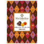 【砂糖未使用ニコベルチェ】 オレンジダークチョコレート 46g(10粒)<糖質量1粒あたり0.2g>