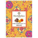 【砂糖未使用ニコベルチェ】 オレンジミルクチョコレート 46g(10粒)<糖質量1粒あたり0.6g>