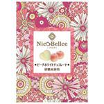 【砂糖未使用ニコベルチェ】 ピーチホワイトチョコレート 46g(10粒)<糖質量1粒あたり0.6g>