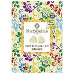 【砂糖未使用ニコベルチェ】 ホワイトチョコレート 46g(10粒)<糖質量1粒あたり0.6g>