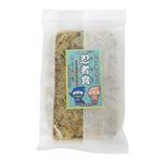 みどり米で作った 忍者食「ひじき・ごぼうごはん!」(200g)