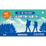 非変性2型コラーゲン らくらくげんき(30粒)【健康補助食品】