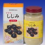 国内産しじみ加工食品 マグマしじみエキス(200g)【特価】