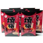 【紀州南高梅100%梅干】焼梅(12粒)お徳用10箱セット【10%OFF】