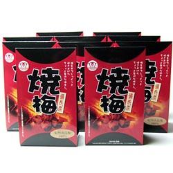 ★【紀州南高梅100%梅干】焼梅(12粒)10箱セット