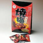 【紀州南高梅100%梅干】焼梅(12粒)