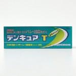◆【ハミガキ・歯磨き】デンキュアT(120g)<医薬部外品>