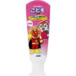 ◆【ハミガキ・歯磨き】ライオン こどもハミガキ いちご香味(40g)<医薬部外品>