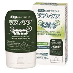 リフレケア ライム風味 口腔ケア用ジェルハミガキ(90g)【医薬部外品】