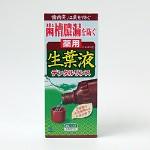 【ハミガキ・歯磨き】生葉(しょうよう)液(330mL)<医薬部外品>