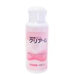 皮膚保護クリーム クリア-G 携帯用(70g)<ハンドクリーム>