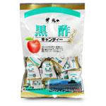 ★◆坂元の黒酢キャンディー(100g)