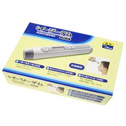 非接触型皮膚赤外線体温計 イージーテム HPC-01<送料無料><お一人様1個まで>