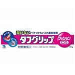 入れ歯安定剤 タフグリップクッション ピンク(65g)