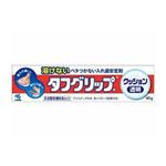 ★入れ歯安定剤 タフグリップクッション 透明(40g)