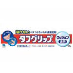 ★入れ歯安定剤 タフグリップクッション 透明(65g)