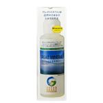 グレイトミネラル(100mL)(塩水湖水ミネラル液)