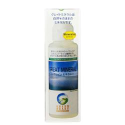 ★グレイトミネラル(100mL)(塩水湖水ミネラル液)