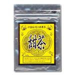 バラ科甜茶100% すがはら園の甜茶(2g×25袋)<メール便・送料無料>