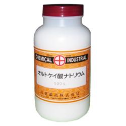 ★工業用 オルトケイ酸ナトリウム(500g)