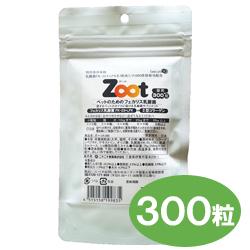 【ペット用乳酸菌(フェカリス菌FK-23)サプリメント】Zoot(ズ~ット)錠剤(250mg×300粒)【5%オフ】【9月7日~9月14日】