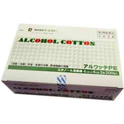 殺菌・消毒綿/アルワッテPE(4cm×4cm 2枚)200包入【第3類医薬品】<お一人様5個まで>