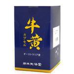 牛黄カプセル(ゴオウ カプセル オーストラリア産)30カプセル(1カプセル×30包)【第3類医薬品】