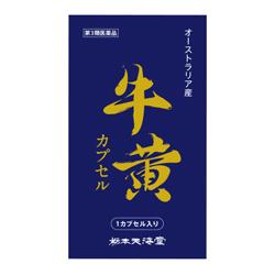 牛黄カプセル(ゴオウ カプセル オーストラリア産)(1カプセル入り)【第3類医薬品】