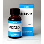 なまこの水虫薬 ホロスリン(25mL)【第2類医薬品】