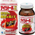 おなかの脂肪が多い方に/ナイシトール85a(140錠)【第2類医薬品】