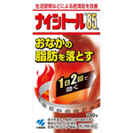 おなかの脂肪が多い方に/ナイシトール85a(280錠)【第2類医薬品】