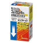血清高コレステロールの改善薬 シンプトップ(100カプセル)【第3類医薬品】