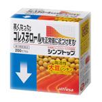 血清高コレステロールの改善薬 シンプトップ(200カプセル)【第3類医薬品】
