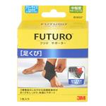 ◆FUTUROフツロ 足くび用サポーター(フリーサイズ・左右共通 1枚入)【20%OFF】
