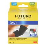 ◆FUTUROフツロ ひじ用サポーター(フリーサイズ・左右共通 1枚入)【20%OFF】