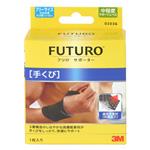 ◆FUTUROフツロ 手くび用サポーター(フリーサイズ・左右共通 1枚入)【20%OFF】