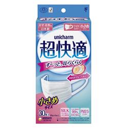【ユニチャーム】超快適マスク プリーツタイプ 小さめ 30枚<おひとり様3個まで>【日本製】