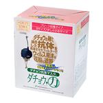 ダチョウ抗体マスク プリーツ記憶タイプ 50枚入り Sサイズ(女性用)