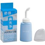 ハンディタイプの鼻洗浄器鼻洗浄器 ハナクリーンS〔エス〕(専用洗浄剤10包付き)